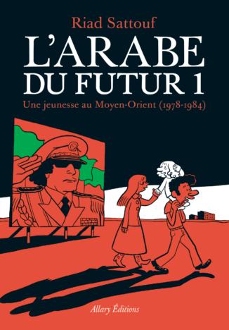 couv-arabe-du-futur-1